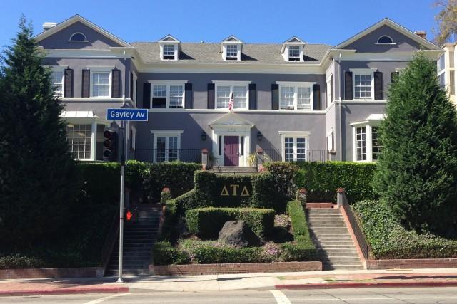 UCLA Summer Student Housing